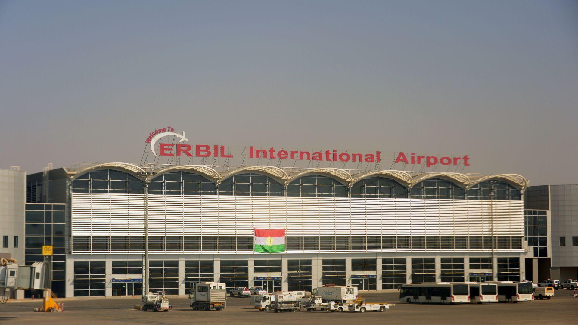 Аэропорт Эрбиля в Иракском Курдистане - РИА Новости, 1920, 12.09.2021