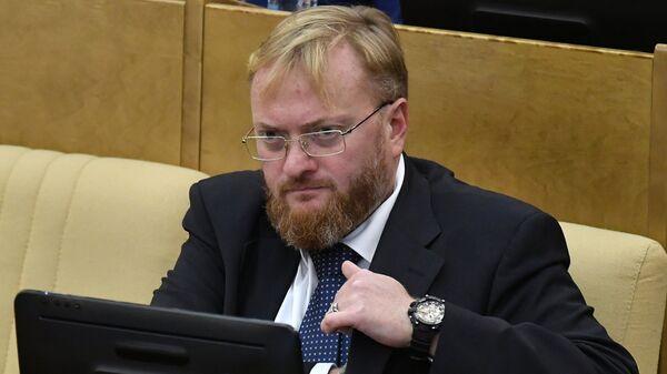 Член комитета Государственной Думы РФ по международным делам Виталий Милонов перед пленарным заседанием Государственной Думы РФ. 29 сентября 2017