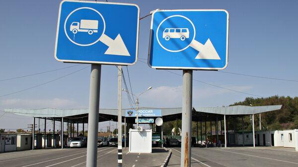 Пункт пропуска Армянск на российско-украинской границе в Крыму. Архивное фото