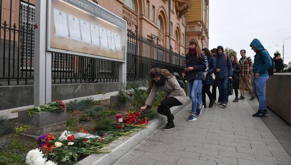 Люди возлагают цветы к посольству США в Москве в память о погибших в результате стрельбы в Лас-Вегасе