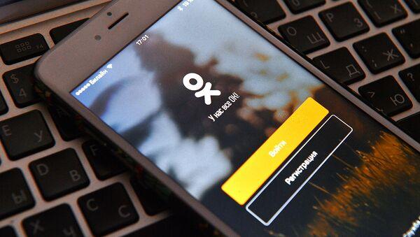 Страница социальной сети Одноклассники на экране смартфона. Архивное фото