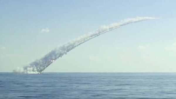 Запуск ракет Калибр с российских подлодок по объектам террористов в Сирии