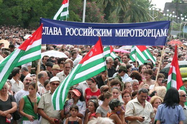 Общенациональный сход абхазского народа в Сухуми