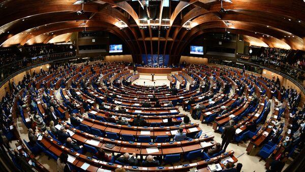 Делегаты в зале на пленарном заседании ПАСЕ. Архивное фото