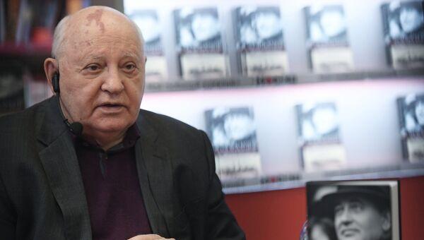 Экс-президент СССР Михаил Горбачев. Архивное фото