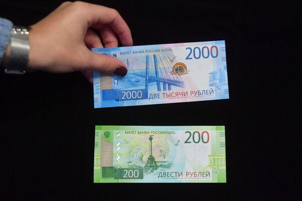 Новые банкноты Банка России номиналом 200 и 2000 рублей во время презентации в Москве