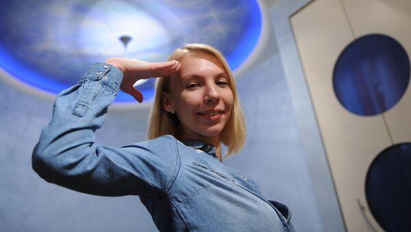 Анастасия Степанова, прошедшая во второй тур конкурса на участие в программе Mars One