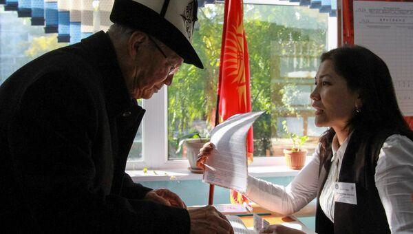 Голосование на одном из на избирательных участке в Бишкеке во время выборов президента Киргизии. 15 октября 2017