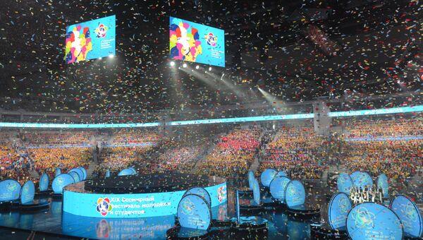Театральное представление на церемонии открытия XIX Всемирного фестиваля молодежи и студентов (ВФМС) в Ледовом дворце Большой в Сочи. 15 октября 2017