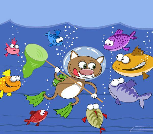 С днем рождения открытка рыбка, поздравление юбилей