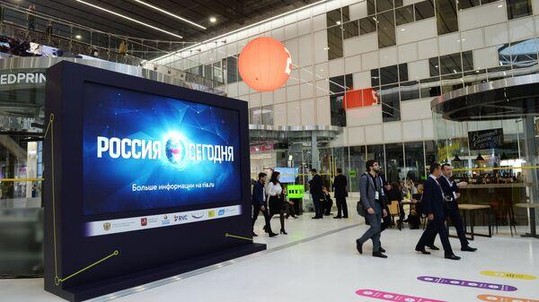 Участники Московского международного форума Открытые инновации - 2017 в инновационном центре Сколково. 16 октября 2017