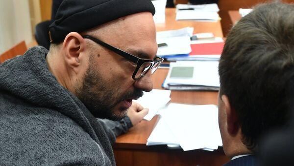 Режиссер Кирилл Серебренников в Басманном суде Москвы. 17 октября 2017