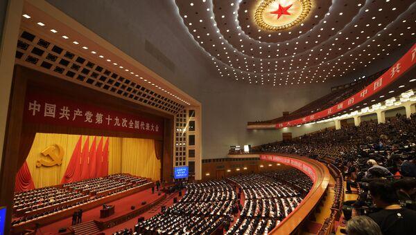 Открытие 19-го съезда Коммунистической партии Китая в Пекине. 18 октября 2017