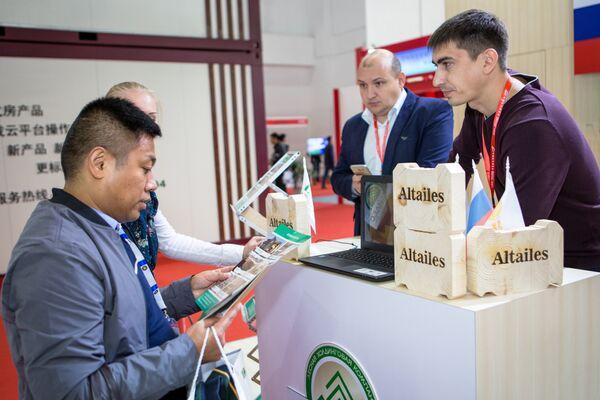 РФ представила объединенный стенд ЛПК на международной выставке в Пекине