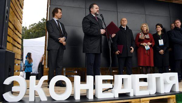 Сергей Донской открыл третью российскую экологическую неделю