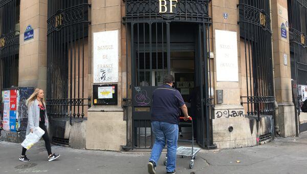 Отделение Центробанка Франции (Banque de France) на площади Бастилии в Париже, которое поджег Петр Павленский. 18 октября 2017
