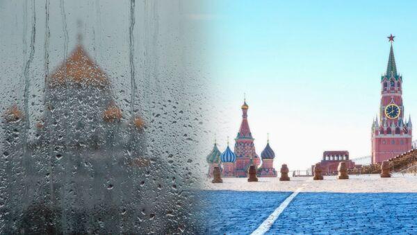 Перемены погоды в Москве