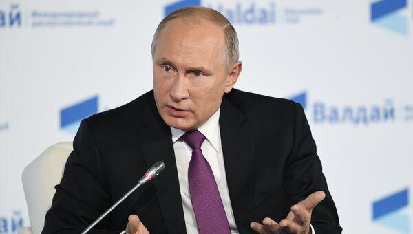 Президент РФ Владимир Путин на итоговой сессии Международного дискуссионного клуба Валдай. 19 октября 2017