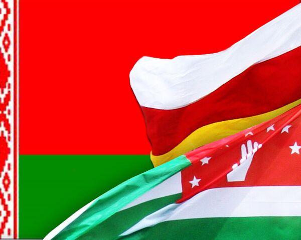 Россия рассчитывает на признание Белоруссией Южной Осетии и Абхазии