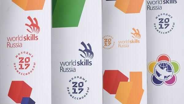 Стенд с эмблемами XIX Всемирного фестиваля молодежи и студентов в Сочи