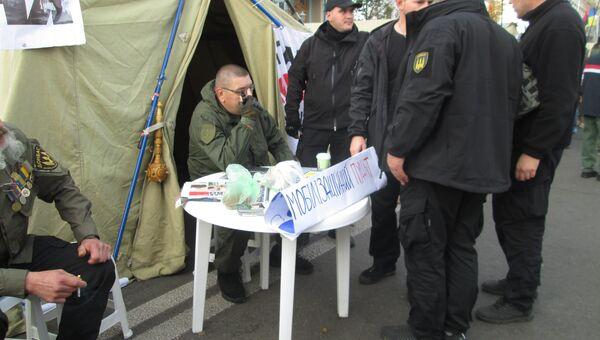 Участники протеста у Верховной Рады в Киеве. 20 октября 2017