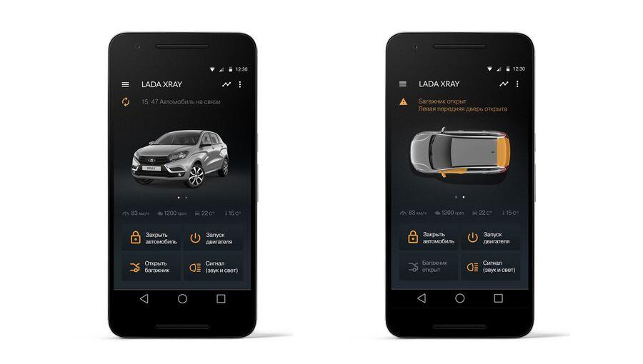 Управление автомобилем LADA XRAY c мобильного телефона