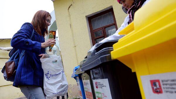 Комитет Госдумы по экологии стимулирует раздельный сбор мусора
