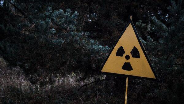 Знак радиации в Припяти