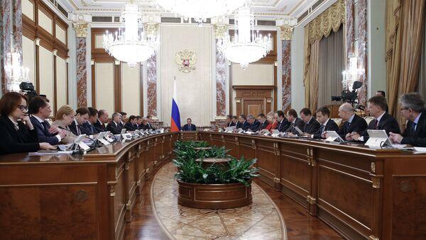 Председатель правительства РФ Дмитрий Медведев проводит заседание правительства РФ. 26 октября 2017