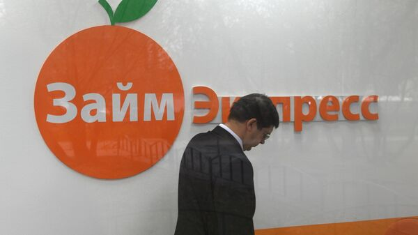 Закредитованность граждан России беспокоит Всемирный банк— LeFigaro
