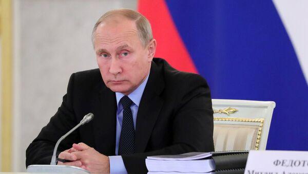 Президент Владимир Путин на заседании Совета по развитию гражданского общества и правам человека. 30 октября 2017