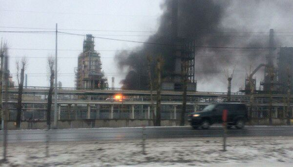 Пожар на Ярославском нефтеперерабатывающем заводе