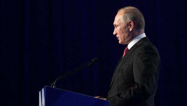 Президент РФ Владимир Путин на Форуме активных граждан Сообщество. 3 ноября 2017