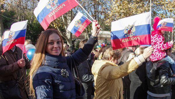 Горожане во время празднования Дня народного единства в Севастополе