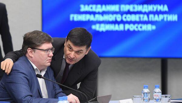 Заседание президиума генерального совета Единой России.  9 ноября 2017