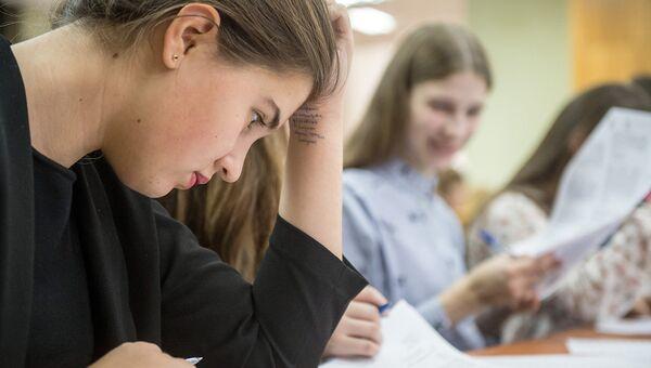 Московская молодежь узнает Как работать, принося пользу обществу