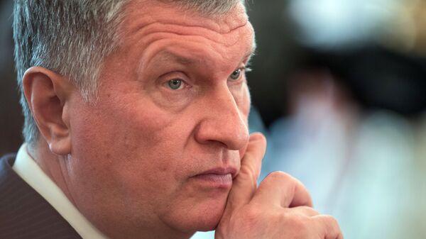 Главный исполнительный директор ПАО НК Роснефть Игорь Сечин. Архив