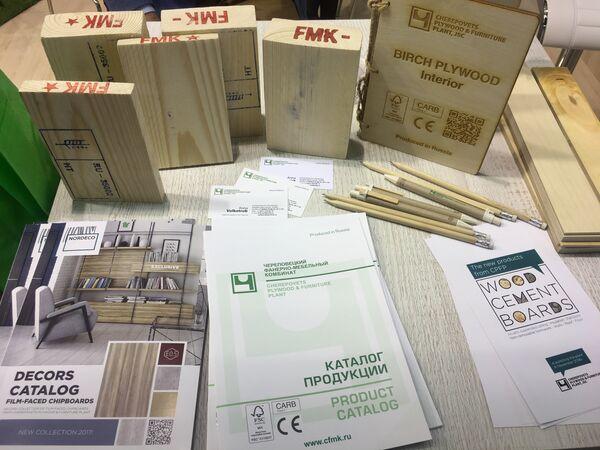 Продукция Череповецкого фанерно-плитного комбината (Вологодская область)