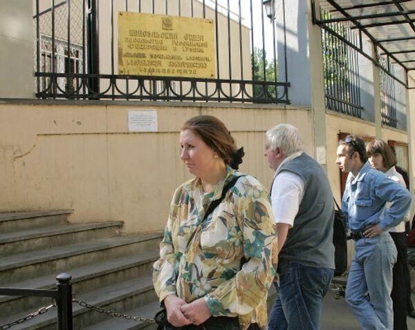 Посольство РФ в Тбилиси. Архив