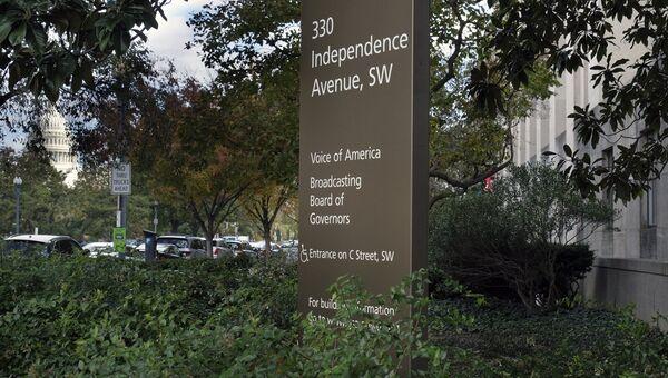 Информационный стенд у штаб-квартиры радиостанции Голос Америки в Вашингтоне. Архивное фото