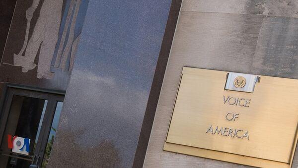 Штаб-квартира радиостанции Голос Америки в Вашингтоне. Архивное фото