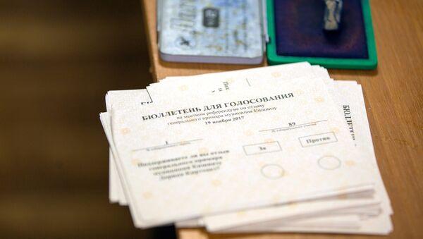 Бюллетени для голосования на референдуме по отставке Дорина Киртоакэ с поста мэра Кишинева. 19 ноября 2017