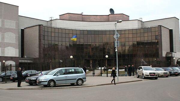 Здание посольства Украины в Минске