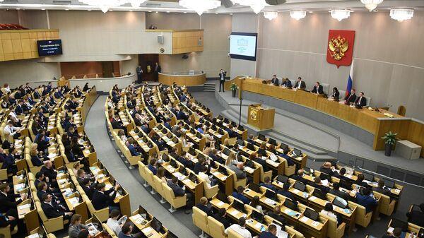 Участники Первого всероссийского молодежного форума Государственной Думы РФ. 21 ноября 2017