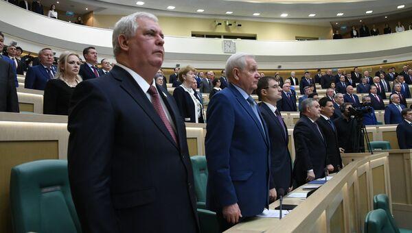 Заседание Совета Федерации РФ. 22 ноября 2017
