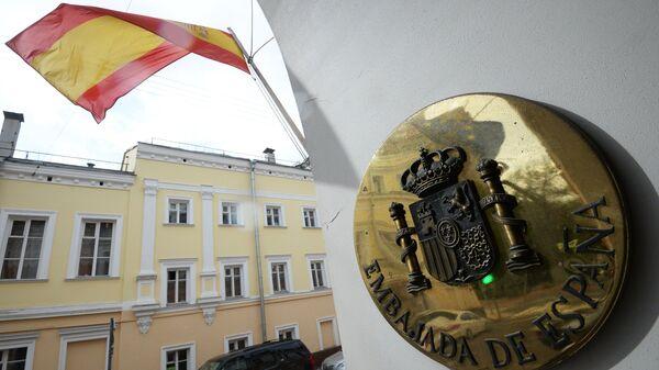 Посольство Испании. Архивное фото