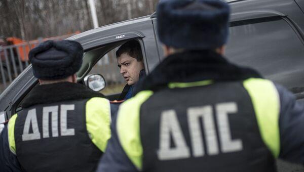 Сотрудники ГИБДД проверяют документы у водителя в рамках рейда скрытых патрулей ДПС в Москве