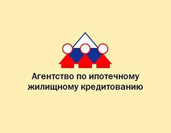 кредит гражданам армении в москве