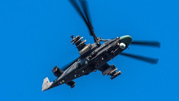 Вертолет Ка-52. Архивное фото