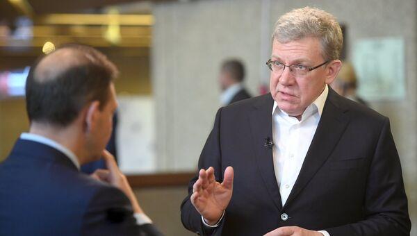 Председатель совета Центра стратегических разработок Алексей Кудрин на V Общероссийском гражданском форуме в Москве. 25 ноября 2017